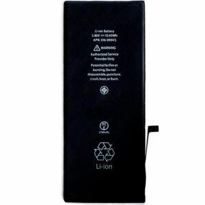 Bateria COOL Compatible para iPhone 6s Plus